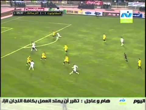 اهداف مباراة الزمالك 3-1 المقاولون 14-12-2011