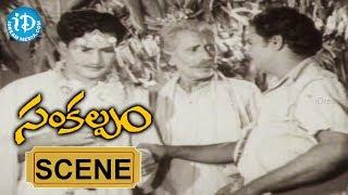 Sankalpam Movie Scenes - Police Arrests NTR || Vijayalakshmi || Annapoorna - IDREAMMOVIES