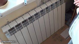 Установка радиатора отопления, паковка, монтаж полипропиленовыми трубами
