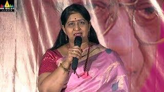 C Narayana Reddy Santhapasabha | Telangana Film Chamber of Commerce | Sri Balaji Video - SRIBALAJIMOVIES