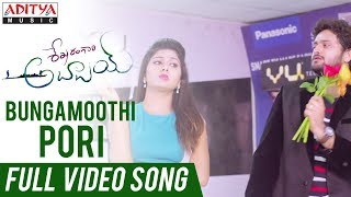 Bungamoothi Pori Full video Song | Shekaram Gari Abbayi Movie | Vinnu Maddipati, Akshatha - ADITYAMUSIC
