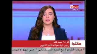 بالفيديو..رئيس ميناء القاهرة الجوي: واقعة سفير قطر لا تحتاج إلى تضخيم