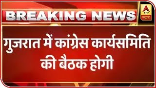 Rahul to launch campaign from village where Indira, Rajiv, Sonia started - ABPNEWSTV