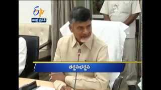 20th: Ghantaraavam 4 PM Heads  ANDHRA - ETV2INDIA