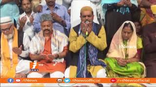 Konda Couple Attends Govt Organized Dawat E Iftar in Warangal | iNews - INEWS