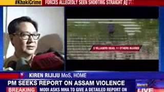Assam shocker: Security forces fire at civilians - NEWSXLIVE