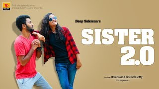 sister2.0 telugu comedy short film (2018) | By Deep Suksena | TRP media - YOUTUBE