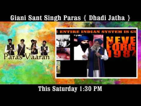 Sangat Tv official trailers  - Paras Varaan - Never Forget 1984