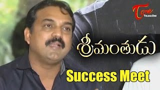 Srimanthudu Movie Success Meet - TELUGUONE