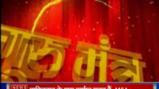 20 February 2019 आज का राशिफल | Aaj Ka Rashifal in Hindi | Daily Horoscope | Guru Mantra - ITVNEWSINDIA