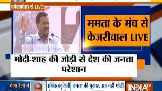 Arvind Kejriwal addresses Mamata Banerjee's mega rally in Kolkata - INDIATV