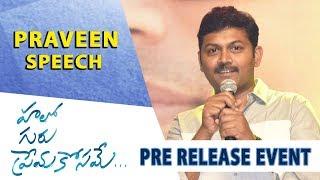 Comedian Praveen Speech - Hello Guru Prema Kosame Pre-Release Event - Ram Pothineni, Anupama - DILRAJU