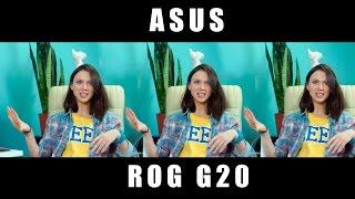 Asus ROG G20: обзор геймерского ПК