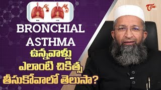 What Is Bronchial Asthma And Treatment | By Dr Mateenuddin Saleem | TeluguOne - TELUGUONE