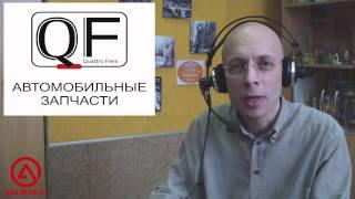 Выбираем летние шины - советы Сергея Асланяна