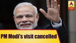 PM Modi's visit to Gujarat gets cancelled due to bad weather - ABPNEWSTV