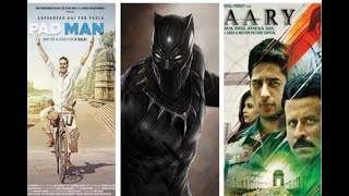 In Graphics: Black Panther first day Box Office collection in india - ABPNEWSTV
