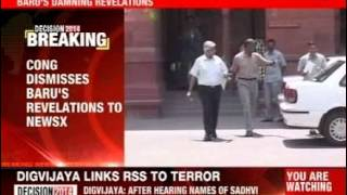 Congress dismisses Baru's revelations to NewsX - NEWSXLIVE