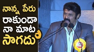 Nandamuri Balakrishna Fantastic Speech @ MB42 Celebrations | TFPC - TFPC