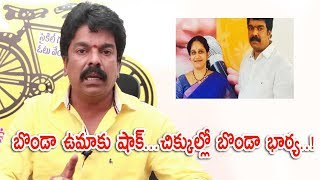 High Court Verdict Against TDP MLA Bonda Uma Over Forgery Case | iNews - INEWS