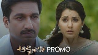 Oxygen Movie Dialogue Promo | Gopi Chand | Raashi Khanna | Anu Emmanuel | TFPC - TFPC