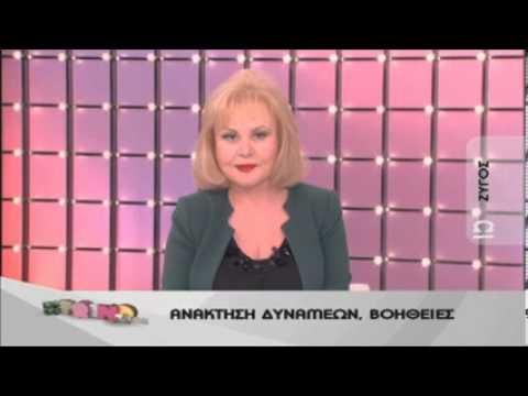 tvshow.gr: Τα ζώδια της ημέρας (26/12/2012)