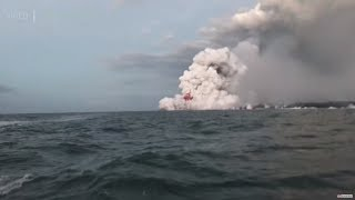 'Life-changing experience': Lava bomb hits tourist boat in Hawaii - RUSSIATODAY