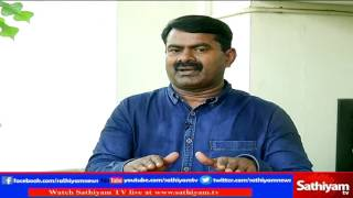Kelvi Kanaikal – Interview with Mr. Seeman, chief-coordinator, Naam Tamilar Katchi – Sathiyam TV Show