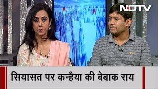हमलोग: अयोध्या मुद्दे पर कन्हैया कुमार का BJP पर तंज- जहां न चले मोदी का काम, वहां चले राम नाम - NDTV
