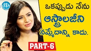 Actress & Social Activist Isha chawla Interview Part #6 || Face To Face With iDream Nagesh - IDREAMMOVIES