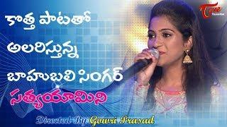Jai Jai Krishna | Telugu Video Song 2017 | by Satya Yamini And Gowri Prasad - TELUGUONE