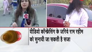 Breaking News: Court to pronounce sentence on Gurmeet Ram Rahim in murder case today - ZEENEWS