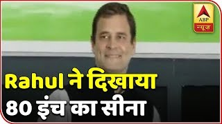 Congress to contest all UP seats but doors open for secular parties - ABPNEWSTV