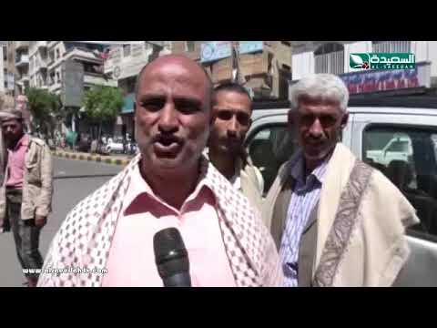 تقرير : إستمرار معاناة المواطن اليمني لإستمرار تدهور الاوضاع الاقتصادية (12-10-2018)