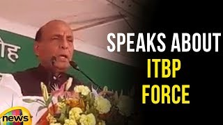 Rajnath Singh Speaks About The Indo Tibetian Border Police Force | Mango News - MANGONEWS