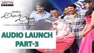Ilaiyara musical Abbai to Ammai Audio launch Part-3 || Naga Shourya,Palak Lalwani - ADITYAMUSIC