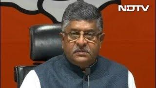 कांग्रेस के आरोपों पर बीजेपी का पलटवार - NDTVINDIA
