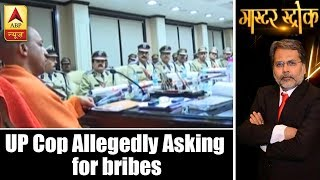 Master Stroke: UP cop allegedly asking money for transfers, posting - ABPNEWSTV