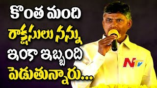 CM Chandrababu Naidu Speech || Launches NTR-Sujala Pathakam || Amaravathi || NTV - NTVTELUGUHD