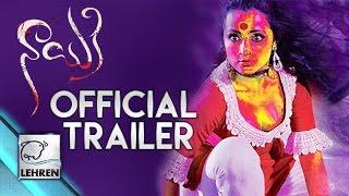 Nayaki Official Trailer | Trisha | Ganesh | Raghu Kunche | Review | Lehren Telugu - LEHRENTELUGU