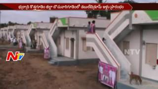 Minister Tummala Nageswara Rao Attends 2 BHK Houses Construction Program || NTV - NTVTELUGUHD