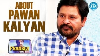 Director N Shankar About Pawan Kalyan Entering Politics || Talking Movies With iDream - IDREAMMOVIES