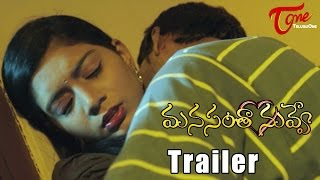Manasantha Nuvve Movie Trailer || Pavan Agarval, Bindu || #ManasanthaNuvve - TELUGUONE