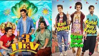 3 Dev   Karan-Ravi & Kunaal turn Gods - BOLLYWOODCOUNTRY