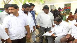 Councillors No Confidence Motion On Bodhan Municipal Chairman | Nizamabad District | CVR News - CVRNEWSOFFICIAL