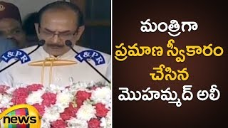 MD Mohamood Ali Taking Oath As a Minister | TRS Leaders Oath Ceremony Updates | Mango News - MANGONEWS