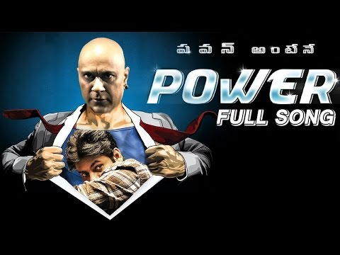 Pawan Kalyan's Power Song Full Video - By Baba Sehgal