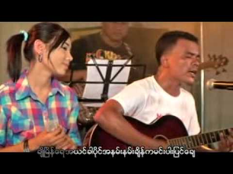 Rakhine song