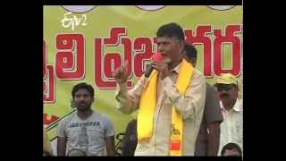 Iam Not Afraid Or Scared Of Any Body : Chandrababu In Bobbili Praja Garjana - ETV2INDIA