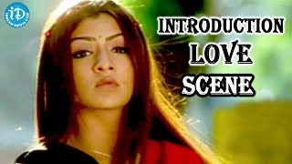 Nee Sneham Movie - Aarthi Aggarwal, Uday Kiran Introduction Love Scene - IDREAMMOVIES